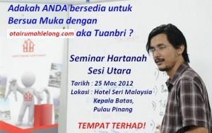 Seminar Hartanah Pulau Pinang
